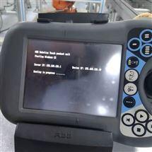 ABB维修保养ABB机械手开机停在初始化界面不动当天修好