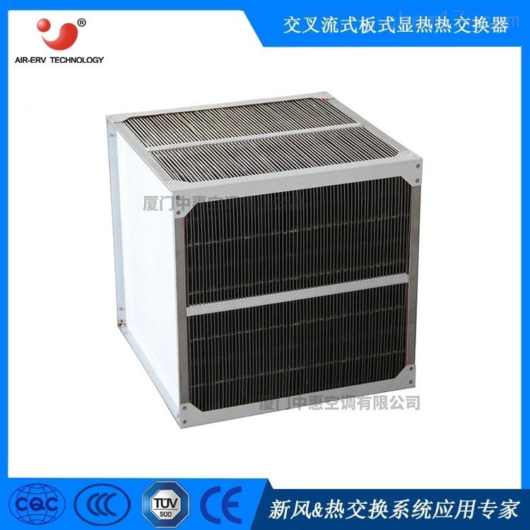 高压电机散热降温用散热器