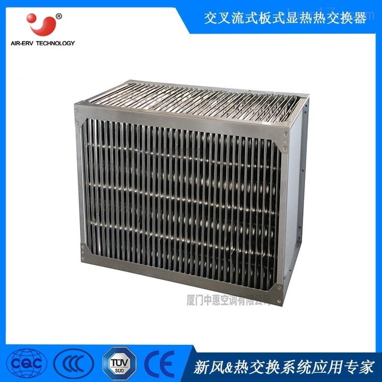 RTO蓄热明火燃烧降温芯体 风冷换热器