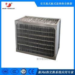 正方形RTO蓄热明火燃烧降温芯体 风冷换热器