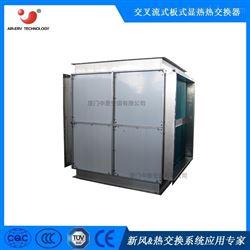 CO催化燃烧高温废气余热回收节能处理