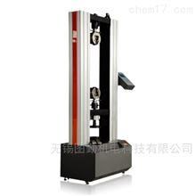 WDT-20数显电子万能试验机(台式)