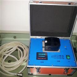 KH055-WS700轻便式自动水质采样器 库号:M23484