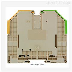WPE 120/150魏德米勒weidmueller变送器接线端子