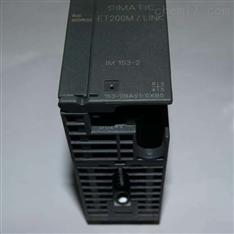 6ES7132-4BD00-0AB0