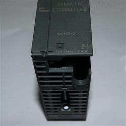 6ES7194-4AF00-0AA0