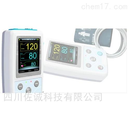 ABPM50型 动态血压监护仪