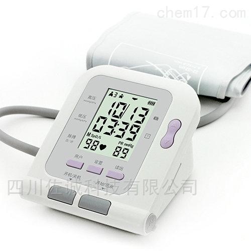 CONTEC08C型 臂式电子血压计