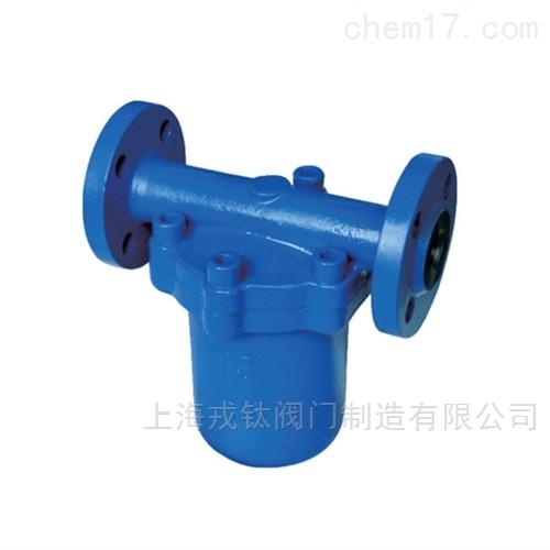 高压倒置桶式疏水阀