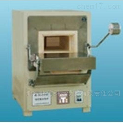 程控箱式电炉 高温加热程控箱电炉 金属陶瓷高温加热电炉 烧结溶解分析程控电炉