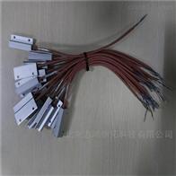 RC016Stego 温控器