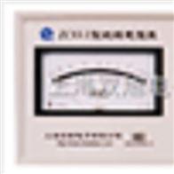 ZC93-1-ZC93-1绝缘电阻表100V 0-100MΩ