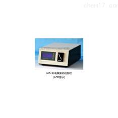 HD-7L沪西电脑高灵敏度紫外检测仪