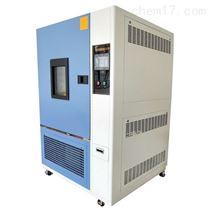 FQX-600(不锈钢)混合性气体腐蚀试验箱