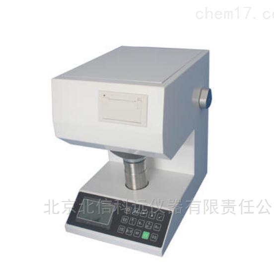 智能白度测定仪 智能白度测量仪 智能白度检测仪