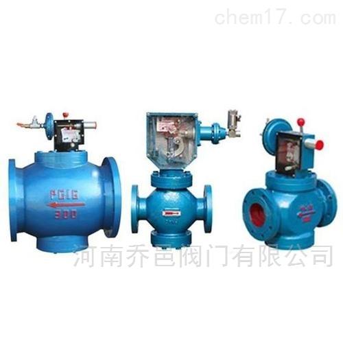 天然气燃气液化气超压安全切断阀