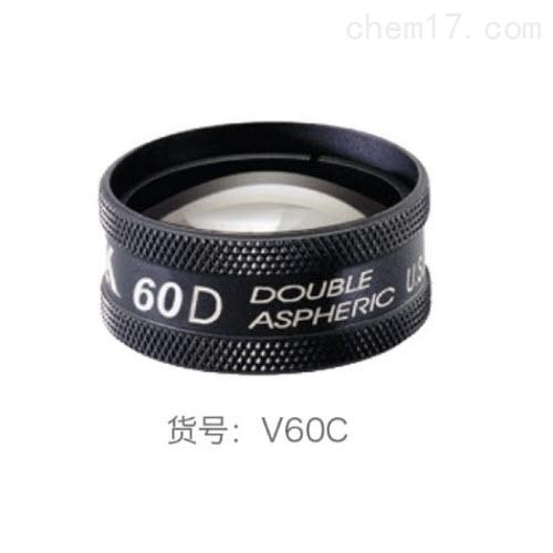 美国VOLK沃克裂隙灯前置镜V60C