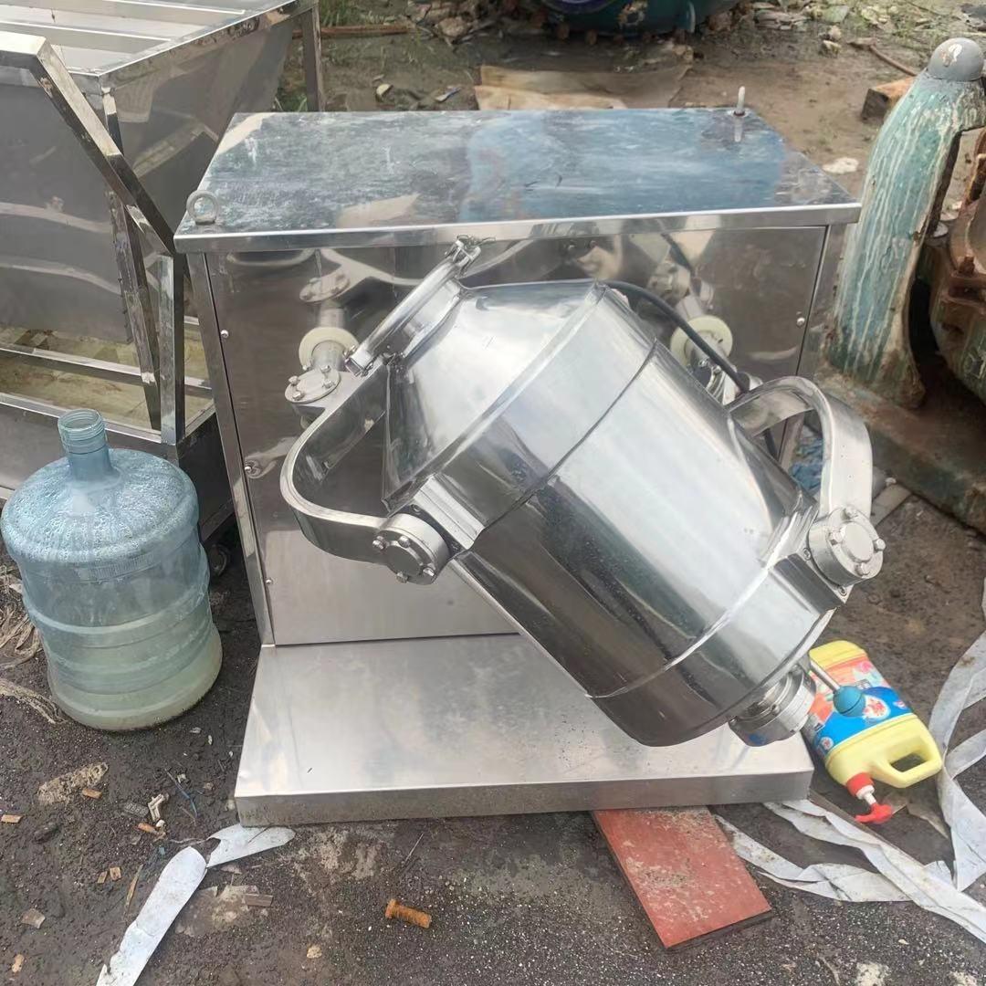 高价回收粉剂车间二手三维运动混合机