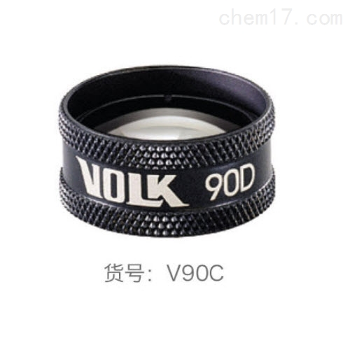 VOLK裂隙灯前置镜V90C