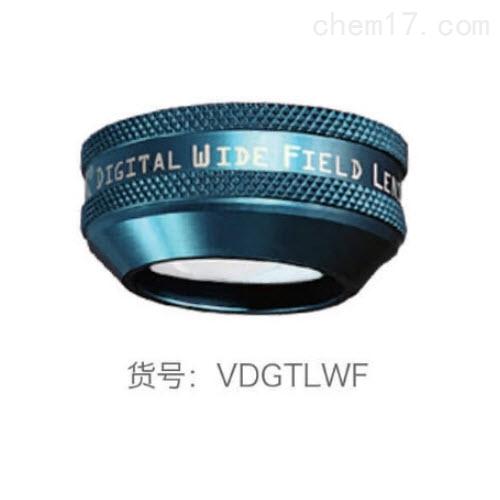 Digital Wide Field型非接触裂隙灯前置镜