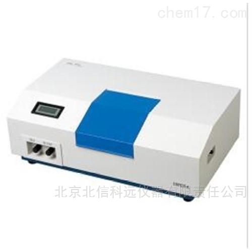 光电雾度仪 材料透光率测定仪 各种材料雾度值检测仪