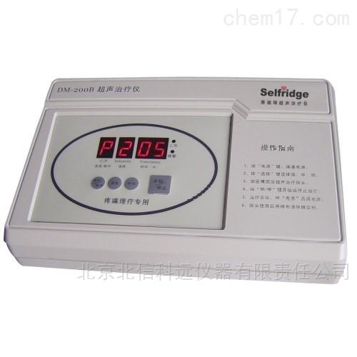 超声波治疗仪 超声波治疗检测仪