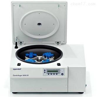 5810R二手艾本德台式冷冻离心机