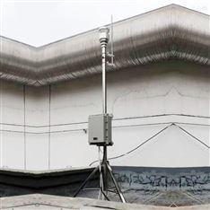 一体化防爆气象仪