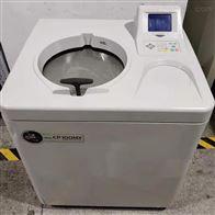 CP100 MX二手日立超速冷冻离心机Hitachi