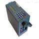 打印型便携式超声波流量计
