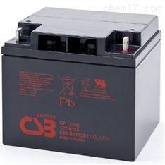 杭州CSB蓄电池GPL12400 12V40AH供应