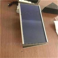 STT-960玻璃珠篩分器使用便捷