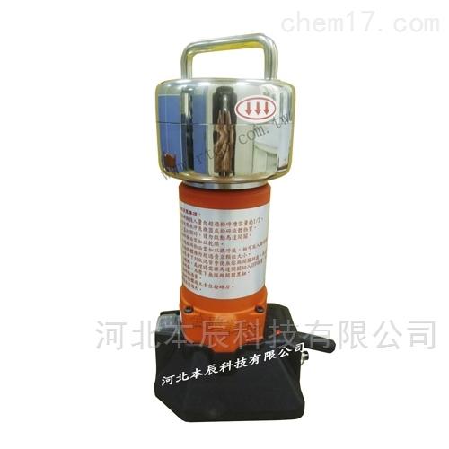 小型低温冷冻粉碎机