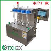 广东麦芽煮沸色度试验器