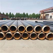 預製聚氨酯地埋防腐保溫管