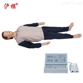 HM/CPR400S沪模-心肺复苏模拟人急救训练假人教学模型