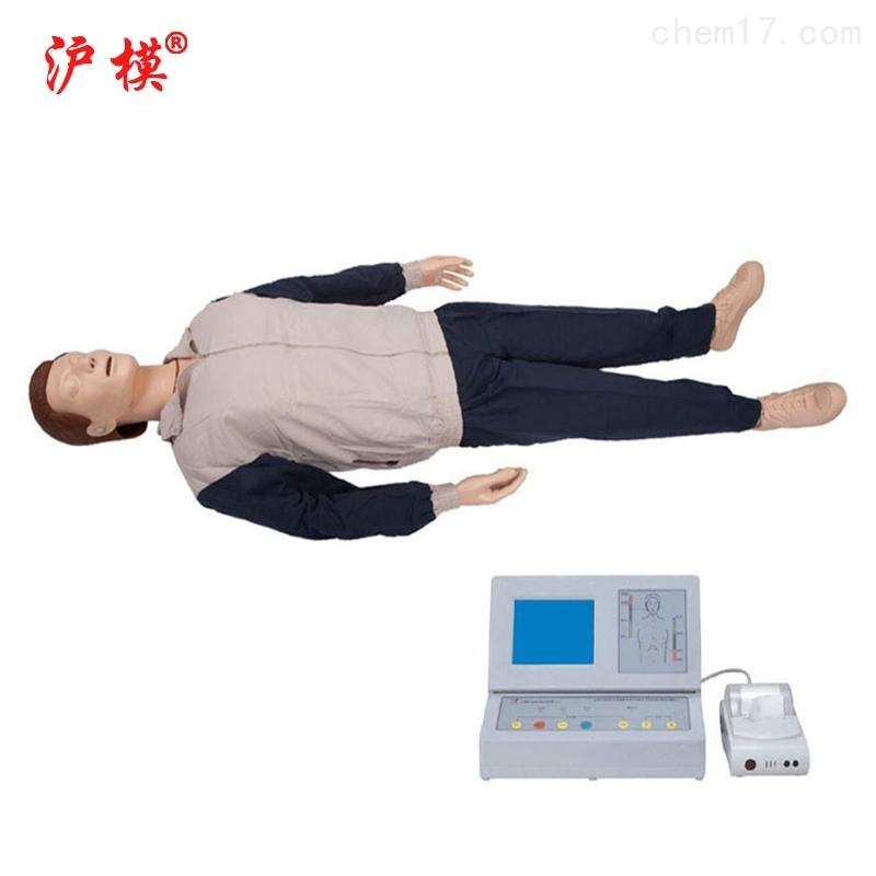 沪模大屏幕液晶彩显自动电脑心肺复苏模拟人