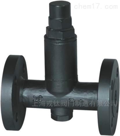 CS44H液体膨胀式波纹管疏水阀