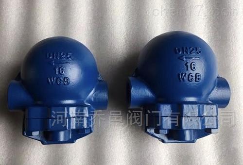 碳钢杠杆浮球式蒸汽疏水阀