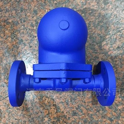 丝口杠杆浮球式蒸汽疏水阀