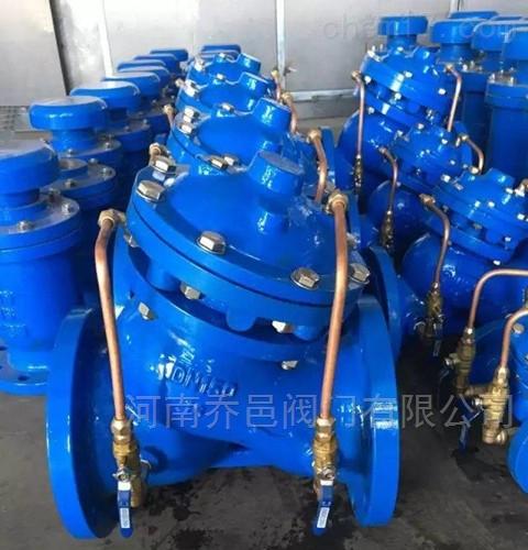 不锈钢<strong>多功能水泵控制阀</strong>