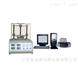 导热系数测试仪(平板热流计法)