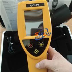 德国柯雷R750型环境级X(γ)射线泄露检测仪
