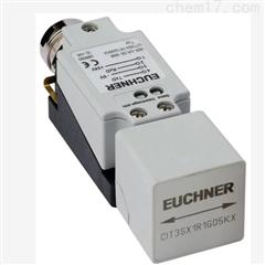 CIT3APL1G05STEUCHNER安全传感器