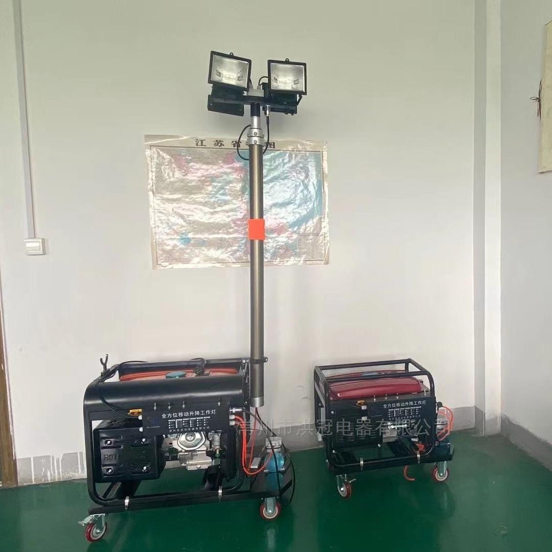 发电机场地照明设备4X500W卤素灯升降工作灯