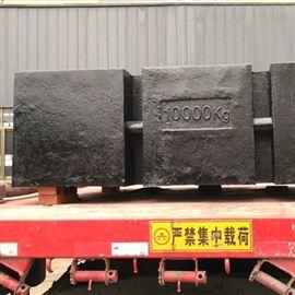 8吨砝码|8T砝码|10吨配重铁|8吨标准砝码