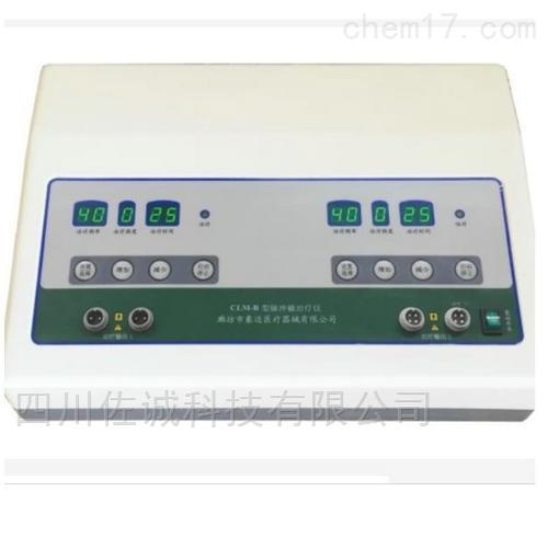 CLM-B型脉冲磁治疗仪