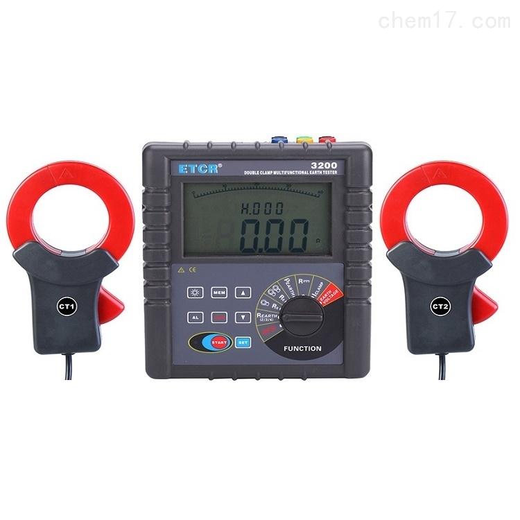 铱泰ETCR3200双钳接地电阻测试仪规格
