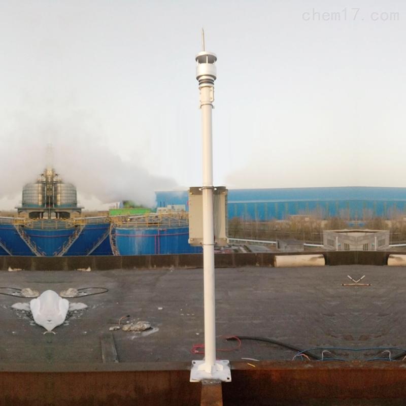 煤矿用气象站