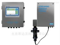 在线流动电流仪Flumsys 10SC